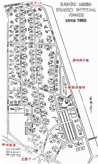 Kantomura Fuchu Base - Fuchu map